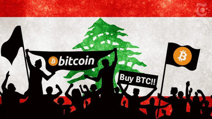 中東レバノン、法定通貨暴落で「ビットコイン需要」増加|中央銀行への放火報道も