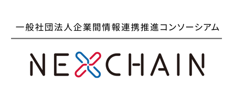 NEXCHAIN-logo