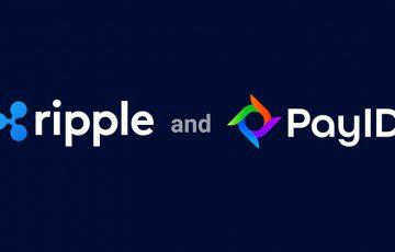 Ripple社が発表した「PayID」とは?世界共通の送金IDで支払い・送受金を簡素化