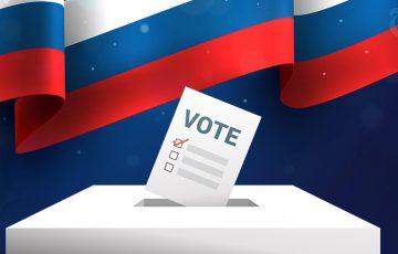 ロシア・モスクワ「ブロックチェーン電子投票システム」を活用|憲法改正の国民投票で