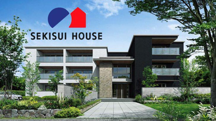 積水ハウス:ブロックチェーンで「賃貸入居手続き」を簡素化|内覧も立ち合い無しで