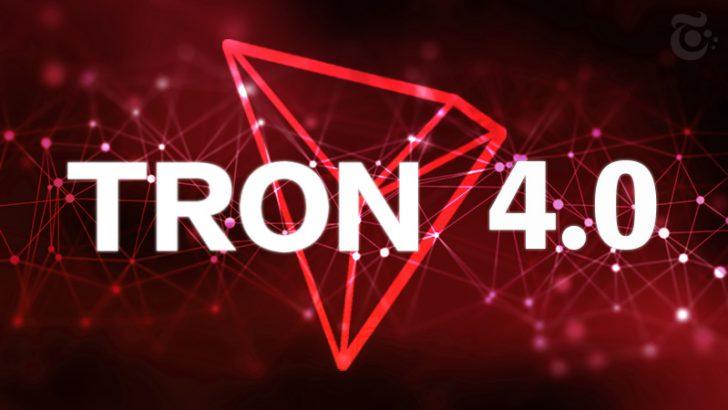 トロン財団:大型アップデート「TRON 4.0」の公開予定日を発表