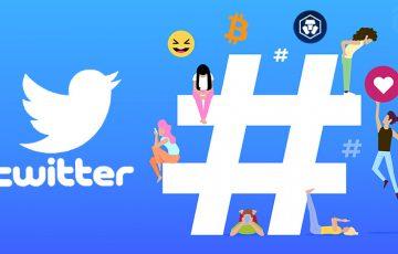Twitter:新たな暗号資産のハッシュタグに「絵文字表示」発行企業はキャンペーン開催