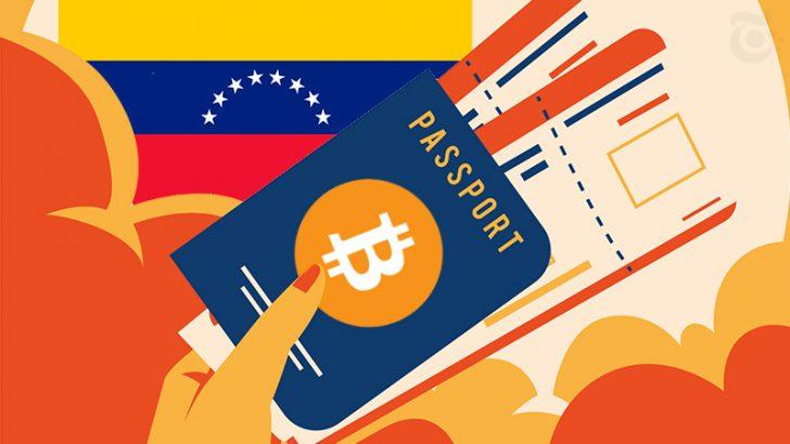 パスポート関連の支払いで「ビットコイン決済」受け入れか:ベネズエラ政府