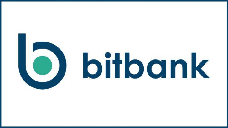 ビットバンク:ドメイン登録サービスへの「不正アクセス」について報告