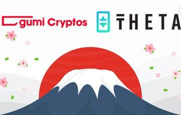Theta Labsの「日本市場進出」を支援|gumi Cryptosがパートナーシップ契約締結