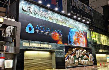 JR渋谷駅前広告に「AQUA Labs(アクアラブズ)」がフューチャーされました