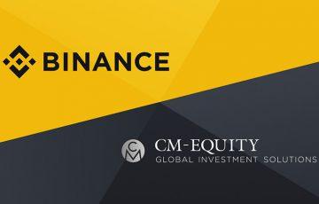 BINANCE:ドイツの投資会社「CM-Equity」と提携|サービスの提供範囲拡大へ