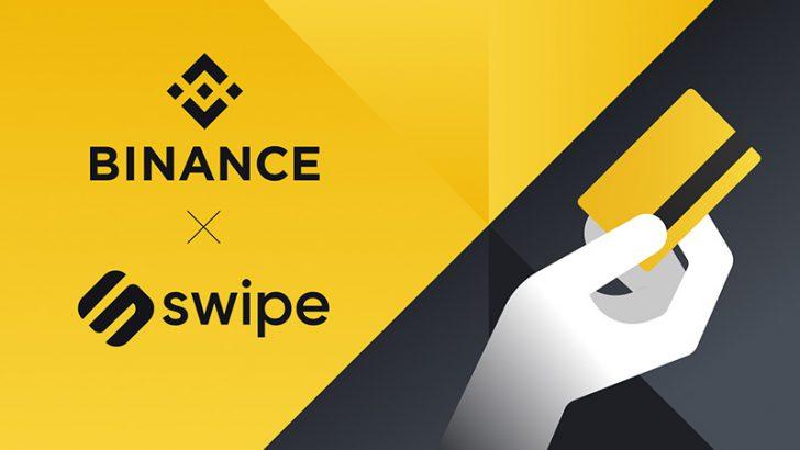 BINANCE:暗号資産Visaデビットカード「Swipe」を買収|決済分野での普及狙う