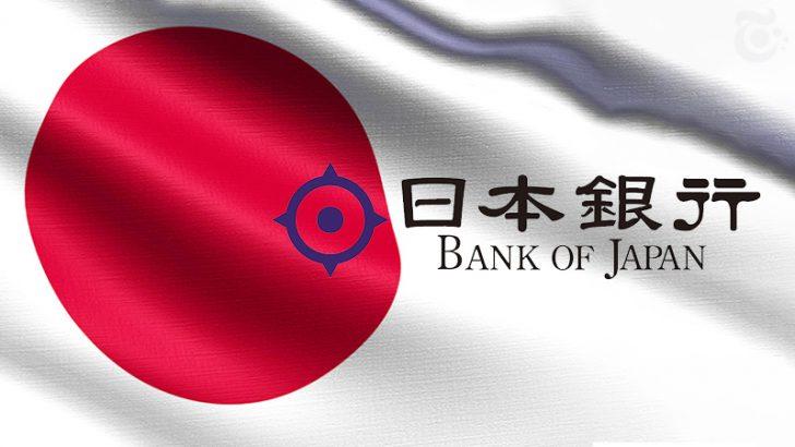 日本銀行:中央銀行デジタル通貨の検討に向け民間企業に「情報提供」を依頼