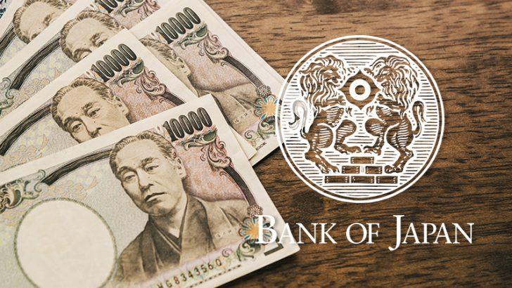 日本銀行「デジタル通貨グループ」を新設|決済システム全体のデジタル化を推進
