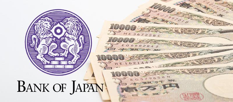 BankofJapan-CBDC-Digital-YEN