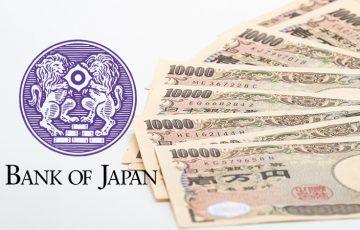 日本銀行「中央銀行デジタル通貨の課題」などまとめたレポート公開|実証実験も視野に