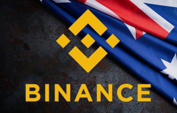バイナンス:オーストラリア向けの暗号資産取引所「Binance Australia」立ち上げ