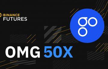 BINANCE:オミセゴー(OmiseGO/OMG)の「永久先物取引」提供へ