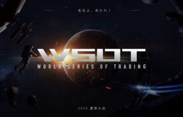 Bybit:過去最大の仮想通貨トレードバトル「World Series of Trading(WSOT)」を発表