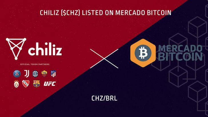 チリーズ(Chiliz/CHZ)ブラジル最大の暗号資産取引所「MERCADO BITCOIN」に上場