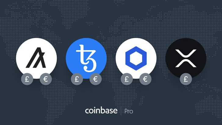 Coinbase Pro:LINK・XRPなど4銘柄で「ユーロ・英ポンド建て」取引ペアを追加