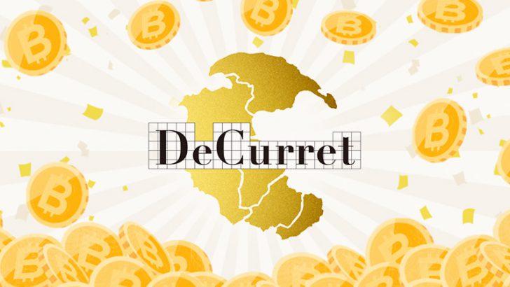 ディーカレット:最大1BTCが貰える「現物ビットコイン還元キャンペーン第2弾」開催へ