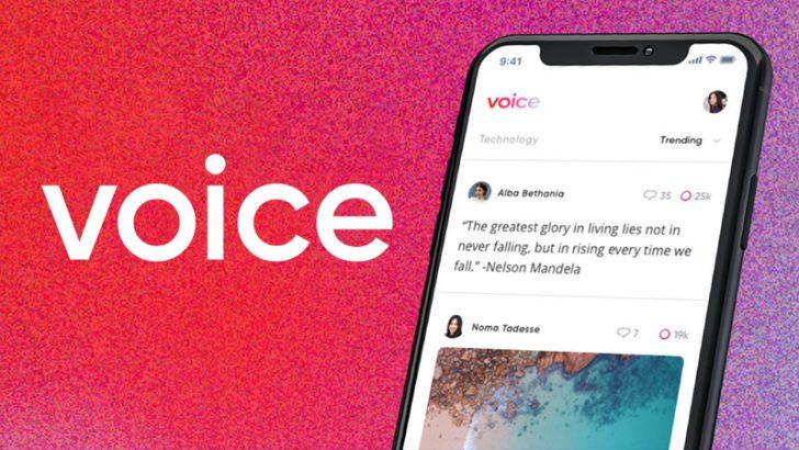 イオス(EOS)開発企業の分散型ソーシャルメディア「Voice(ボイス)」公開
