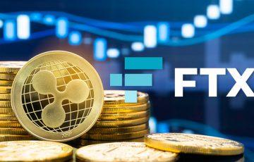 暗号資産取引所FTX「XRP現物取引」の提供開始|通貨ペアは2種類