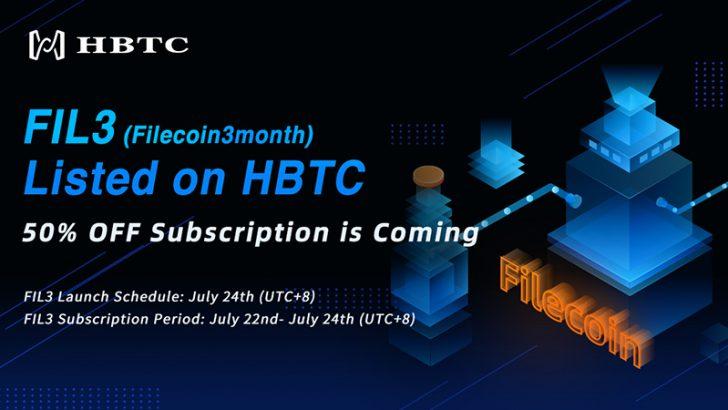 暗号資産取引所HBTC「Filecoin先物トークン(FIL3)」上場へ|キャンペーンも開催