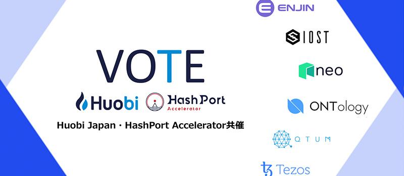 HuobiJapan-Linsting-Vote