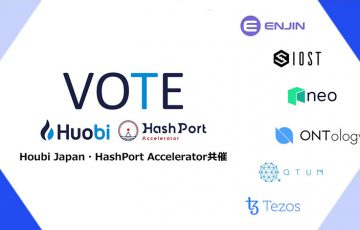 Huobi Japan:新規上場する暗号資産を決める「投票アンケート」開始|日本初の銘柄も