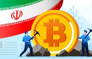 イラン政府:暗号資産マイニング事業者に「1ヶ月以内の情報登録」を命令