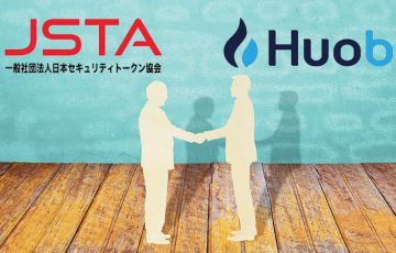 Huobi Japan「日本セキュリティトークン協会(JSTA)」に賛助会員として入会