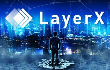 日本経済のデジタル化に向け「LayerX Labs」新設|デジタル通貨・スマートシティに注力