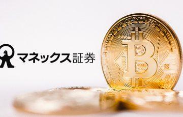 マネックス証券:日本暗号資産取引業協会(JVCEA)の「第一種会員」に入会