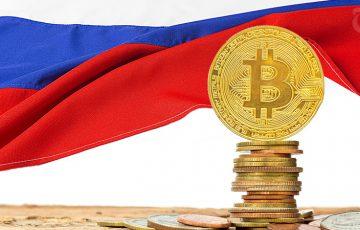 ロシア:暗号資産に関する初の法律「2021年1月」までには施行か=地元メディア報道