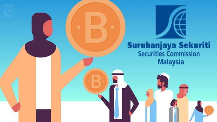 暗号資産取引「イスラム法の範囲内」でも容認する方針:マレーシア証券取引委員会