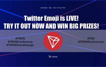 Twitter:Tron関連の「絵文字表示機能」追加|Apple製品が当たるキャンペーンも開催