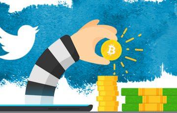Twitter上の暗号資産ギブアウェイ詐欺「急速に拡大」公式アカウントの乗っ取り相次ぐ