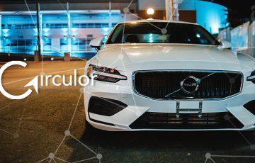 自動車大手Volvo(ボルボ)ブロックチェーン企業「サーキュラー」に出資