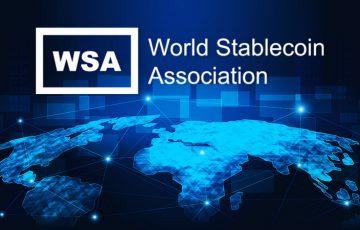 国際的な業界団体「世界ステーブルコイン協会(WSA)」発足|多数の関連企業が参加予定