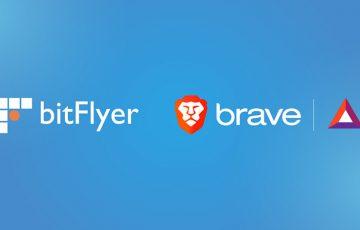 ビットフライヤー「一般向けのBraveブラウザ連携機能」提供開始|BAT受取・換金が可能に