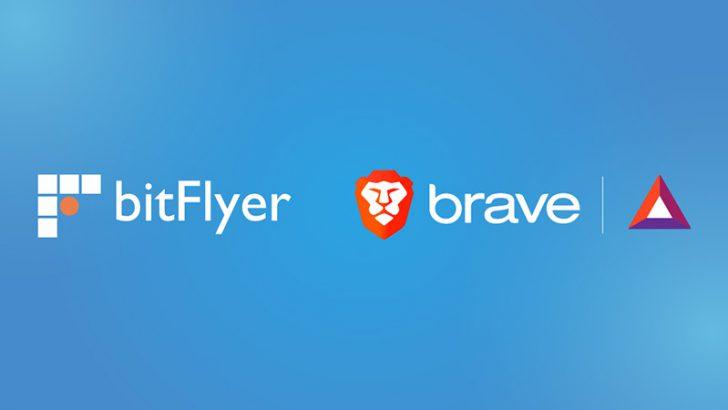 日本国内でも「BAT報酬」が獲得可能に|bitFlyer・Braveがウォレット共同開発