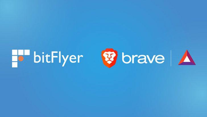 ビットフライヤー×Brave「暗号資産ウォレット開発」などに向け業務提携【日本初】