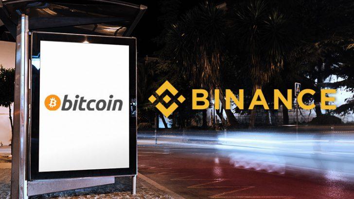 BINANCE:イギリス・ロンドンのバス停に「ビットコイン広告」を掲載
