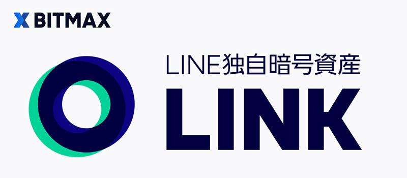 BITMAX-LINE-LINK-LN-Listing