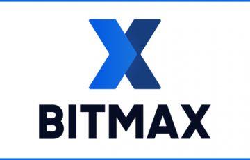 暗号資産取引所「BITMAX(ビットマックス)」とは?基本情報・特徴・メリットなどを解説