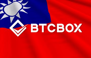 BTCBOX「台湾向け暗号資産取引サービス」提供へ|地元企業とライセンス契約