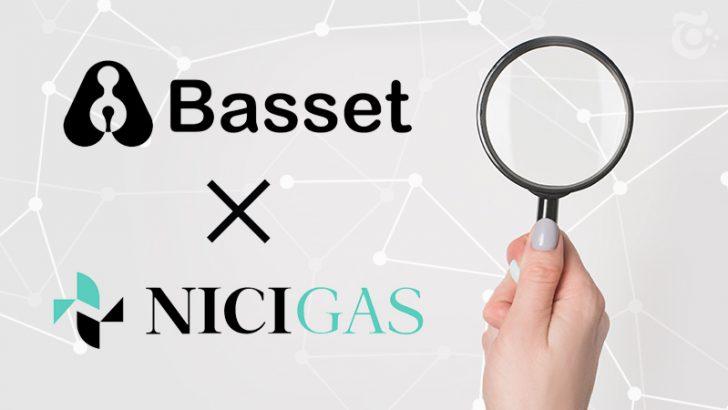 商用ブロックチェーン向け「不正検知システム」を共同開発:ニチガス×Basset