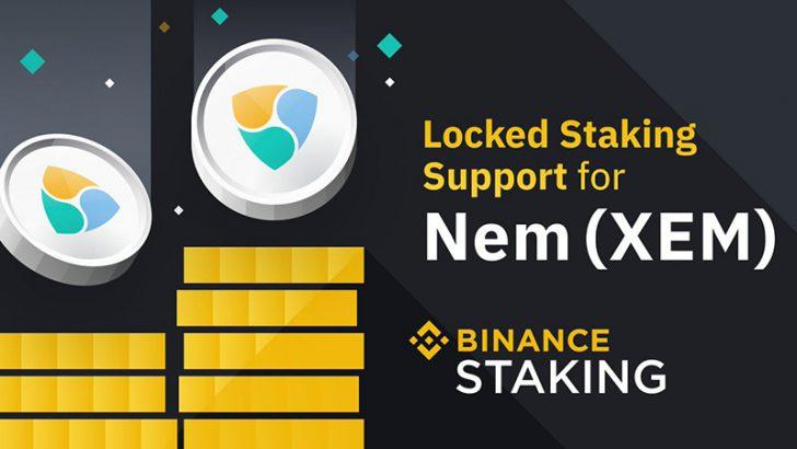 BINANCE:ネム(NEM/XEM)の「ステーキングサービス」提供開始