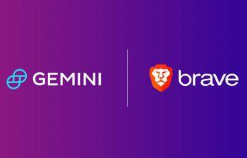 Brave:暗号資産取引所「Gemini」と提携|ブラウザ上にウィジット機能を追加