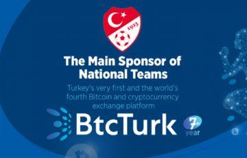 トルコサッカー連盟:暗号資産取引所「BtcTurk」とスポンサー契約