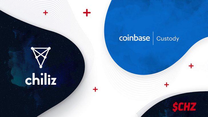 チリーズ(Chiliz/CHZ)「Coinbase Custody」とカストディ契約を締結